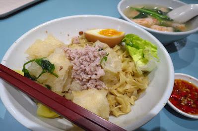 Guan's Mee Pok, fish maw mee pok
