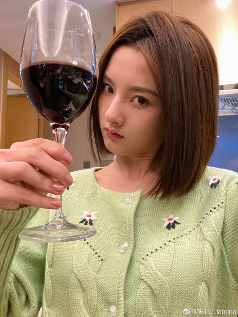 lareina song wine