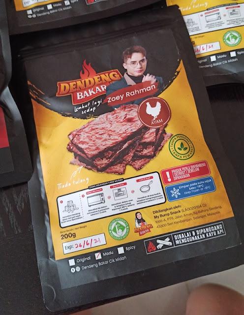 Dendeng Bakar Cik Midah Chicken