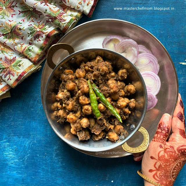 Pindi Chole | Pindi Chana| Rawalpindi Chole Recipe