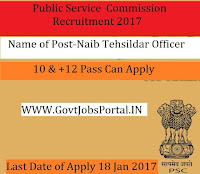 Public Service Commission Recruitment Exam For Naib Tehsildar Posts 2017