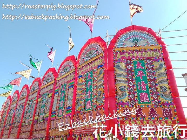 粉嶺圍太平清醮