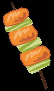 food_yakitori%255B1%255D.png