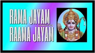 Rama Jayam Raama Jayam Lyrics English