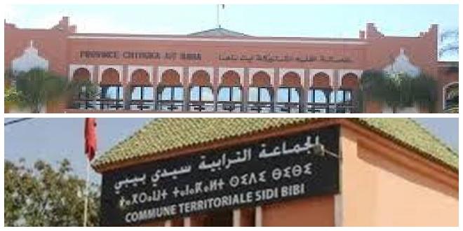 اشتوكة أيت باها : غياب لجن المراقبة بسوق جماعة سيدي بيبي يثير العديد من التساؤلات أمام صمت السلطات.