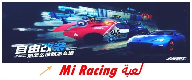 mi racing apk
