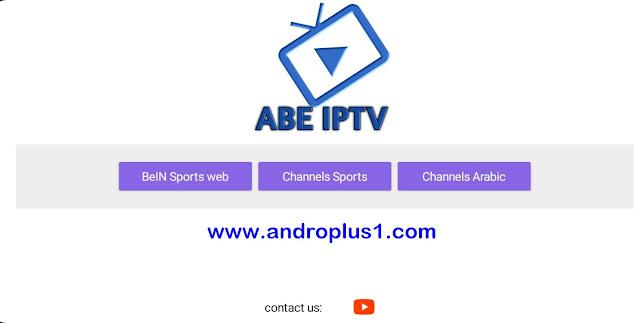 تطبيق ABE IPTV لمشاهدة القنوات المشفرة