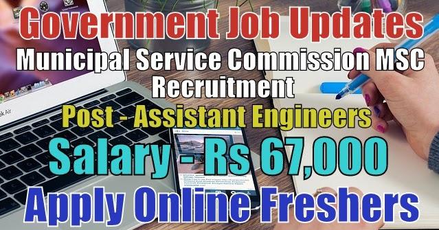 msc-recruitment-2020  Th P Govt Job Online Form Clerk on
