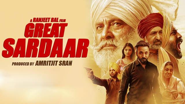 The Great Sardaar (2017) Punjabi Movie 720p BluRay Download
