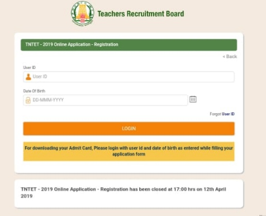 TNTET 2019 Mark Certificate Published