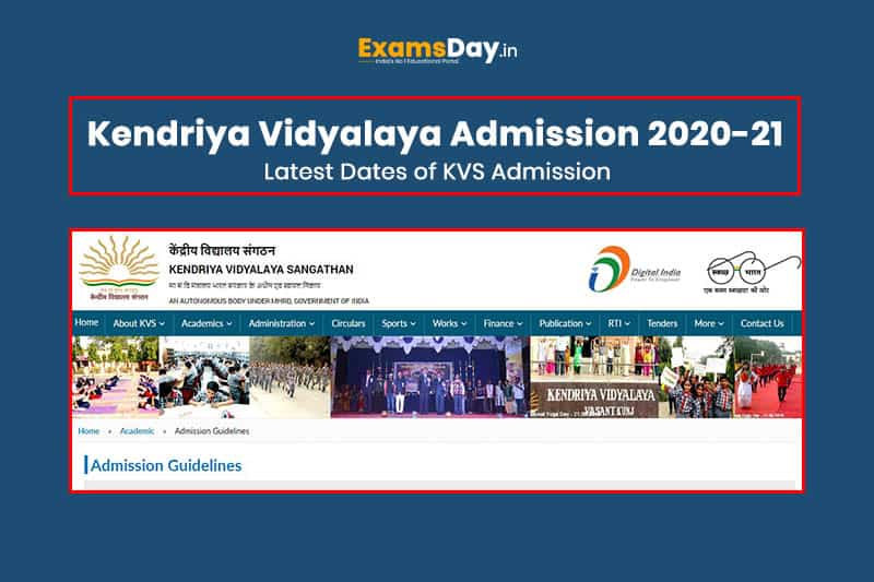 Kendriya Vidyalaya Admission 2020