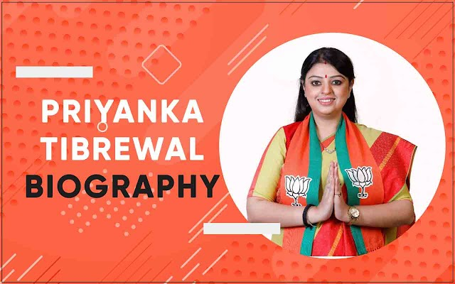 Priyanka Tibrewal Contact Number, Education, Biography, Wiki, Husband, Height, Net Worth