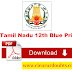 12th Tamil Blue Print State Board Tamilnadu +2 Tamil 1 and 2 Question Paper Pattern