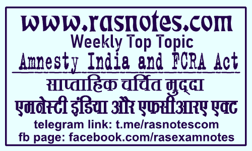 Weekly Top Topic: Amnesty India and FCRA Act 2020 | rasnotes.com