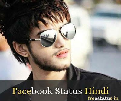 Facebook-Status-Hindi