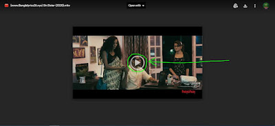 .সিন সিস্টার. বাংলা ফুল মুভি   .Sin Sister. Full Hd Movie Watch