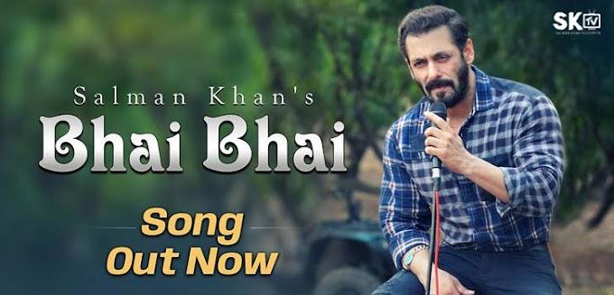भाई भाई Bhai Bhai Lyrics in Hindi | Salman Khan