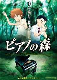 anime genre musik terbaik sepanjang masa