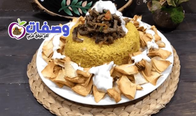 فتة شاورما اللحمة فاطمه ابو حاتي