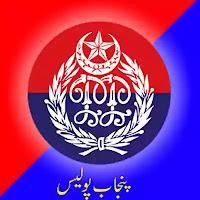 Punjab Police Jobs 2020 - valuejobsdaily.com