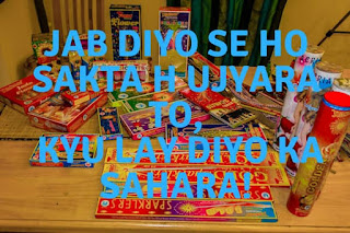 Eco Friendly Diwali short slogans in hindi