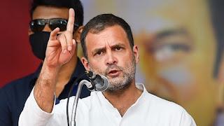 hearing-against-rahul-gandhi-on-27