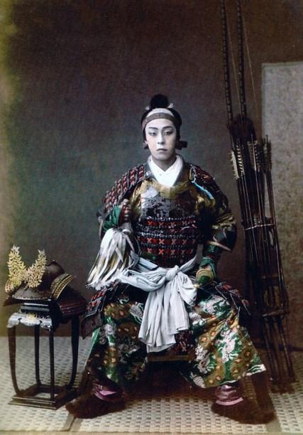 Samurai Real Japanese Hystory