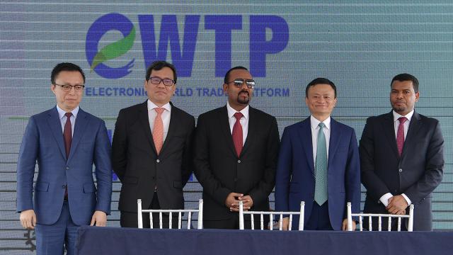 Gobierno de Etiopía y Alibaba firman acuerdos para establecer un centro de comercio electronico mundial