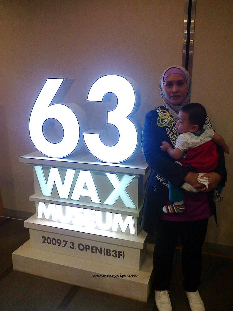 Museum Wax Building 63 Seoul Korea