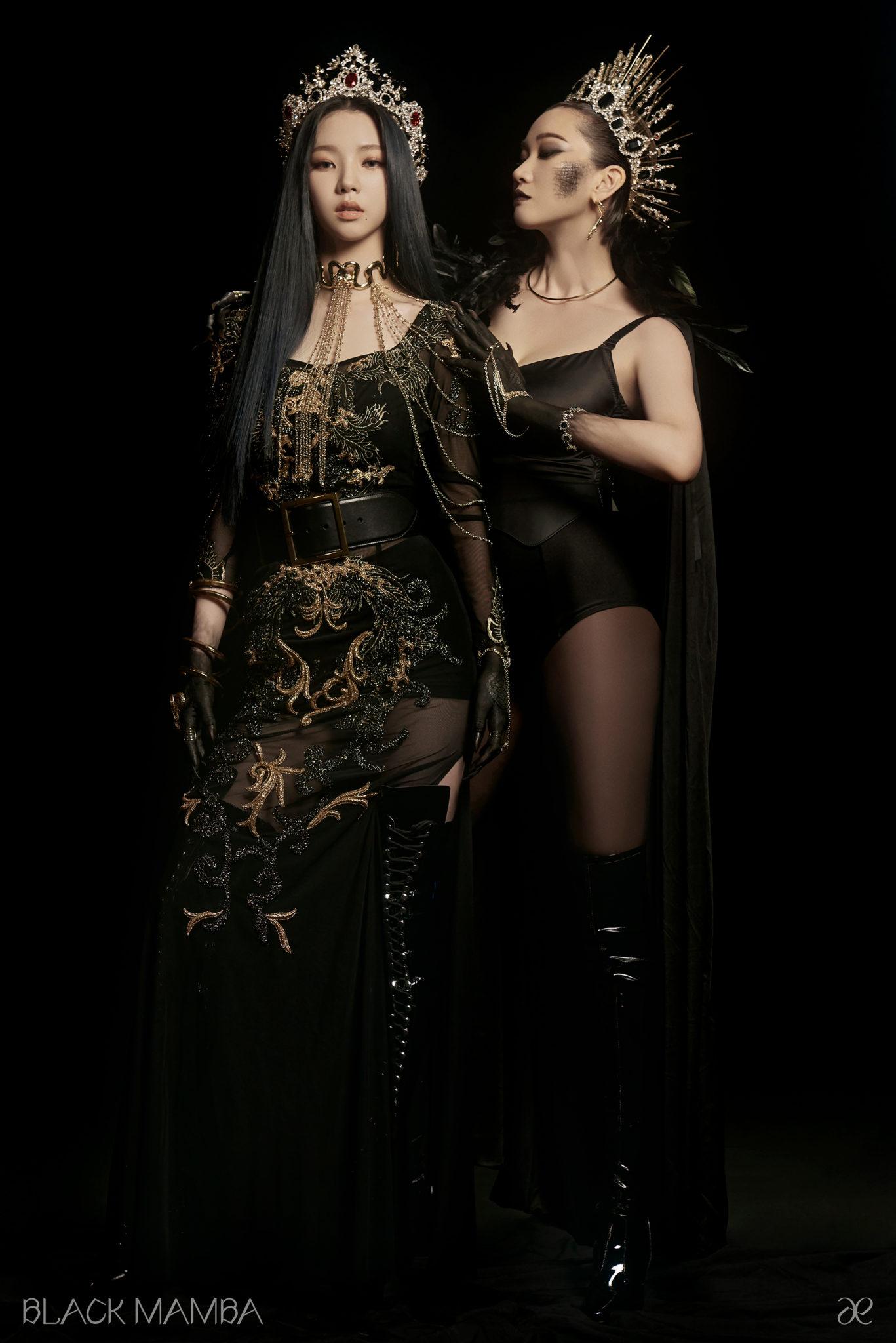aespa's Karina Meets 'Black Mamba' Character in Debut Teaser