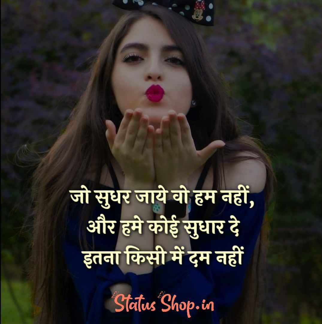 Girls shayari in hindi