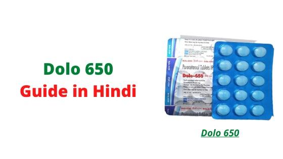 What is Dolo 650 in Hindi, Dolo 650 Kya Kam Karti Hai, Dolo 650 Ka Use, Dolo 650 Ke Fayde Dolo 650 Dosage