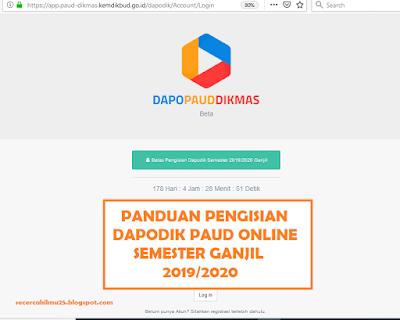 Pengisian Dapodik PAUD DIKMAS Online Semester Ganjil  Panduan Lengkap Pengisian Dapodik PAUD DIKMAS Online Semester Ganjil 2019/2020