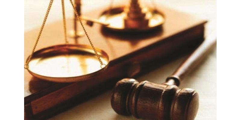 نظرية الظروف الطارئة في القانون المدني