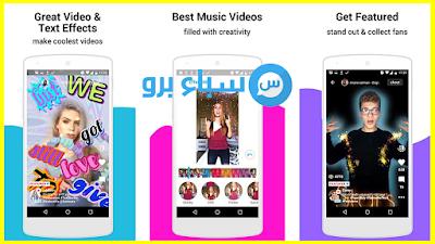 أفضل 6 ست تطبيقات للمونتاج الفيديو لهواتف Android