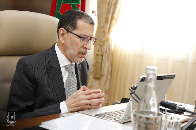 الحكومة المغربية تستخذم أحدث الوسائل التقنية في التواصل