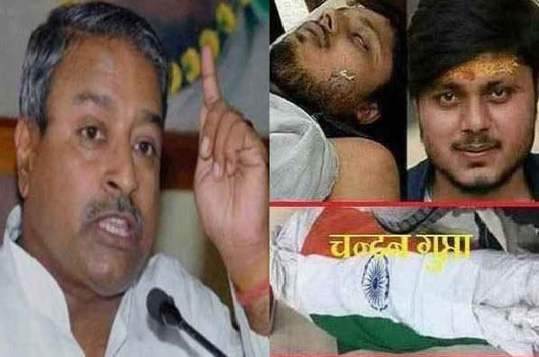 bjp-mp-vinay-katiyar-said-pakistan-premi-muslim-killed-chandan-gupta