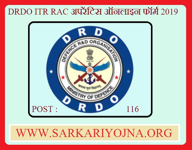 drdo itr recruitment 2019,drdo recruitment 2019