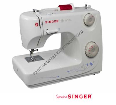 SINGER SMART II