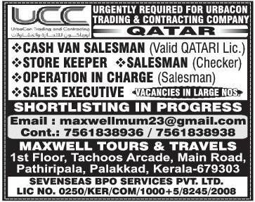 Urbacon International Ucc Jobs Qatar