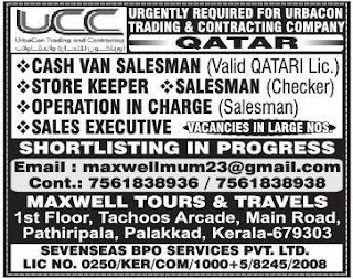 Urbacon International (UCC) jobs qatar