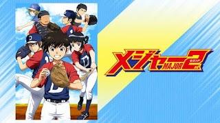 NHK Berikan Lampu Hijau Untuk Musim Kedua Anime Baseball, Major 2nd