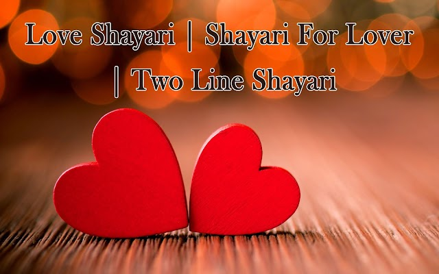 Love Shayari | Shayari For Lover | Two Line Shayari