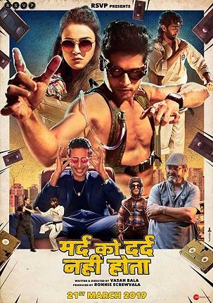 Mard Ko Dard Nahin Hota 2018 Hindi 1.1GB WEB-DL 720p
