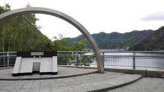 札幌湖第1展望台