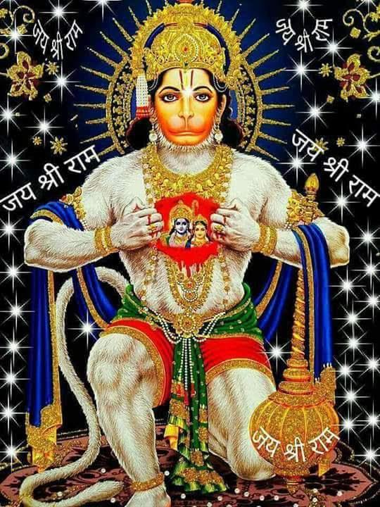bhagwan bajrangbali image hanuman