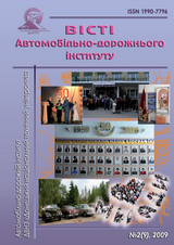 2009 №2(9)