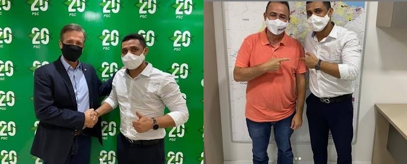 Prefeito André Portela se reúne com Deputado Federal Aluísio Mendes e Erlânio Xavier