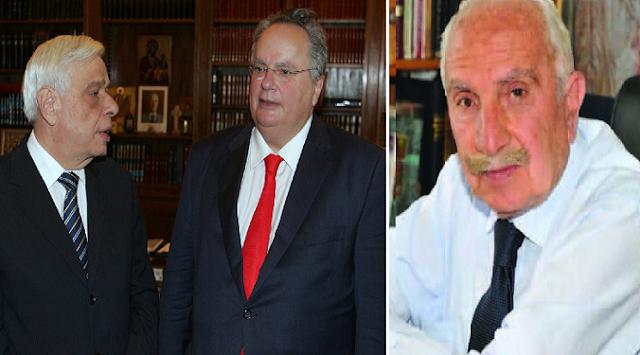 ΕΥΓΕ! Παυλόπουλος-Κοτζιάς δίνουν παράσημο σε μέλος της «Συμβουλευτικής» της χούντας...
