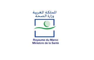 Exemple Concours de Recrutement des Administrateurs 2ème grade 2019 - Ministère de la Santé